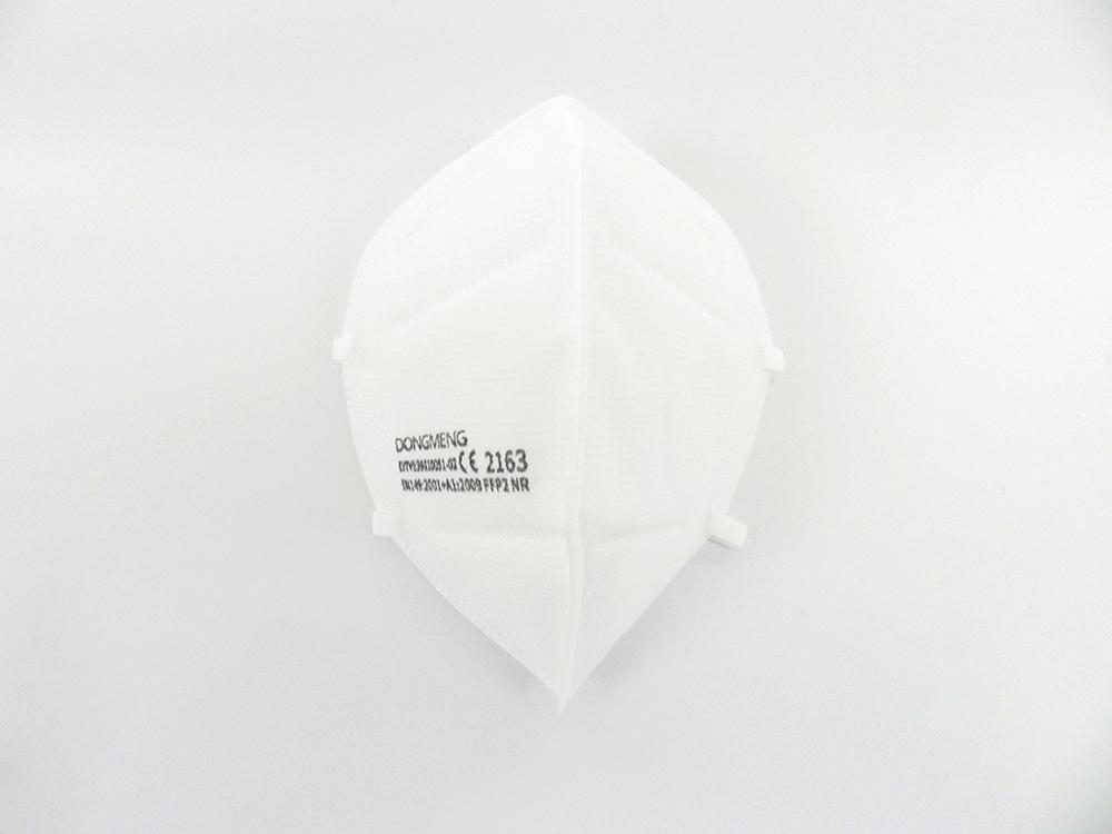 Atemschutz-Maske Typ FFP2 NR
